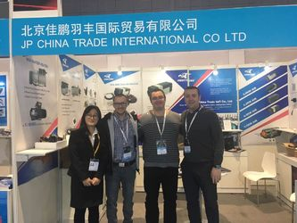 JP  China  Trade  Int'l Co., Ltd